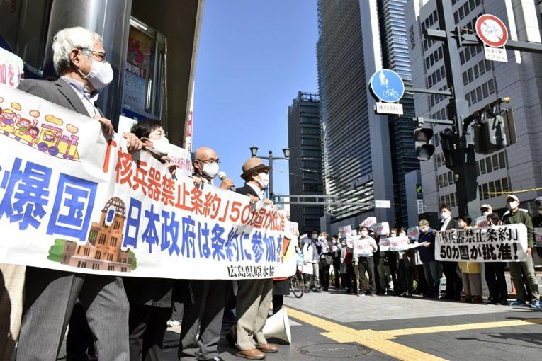Japoneses reunidos H-bomb Suffererres Organization
