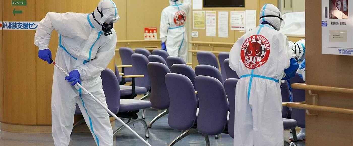 Cortes em bônus hospitais Japão