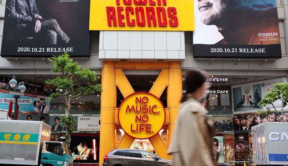 Loja de CDs no Japão em Shibuya