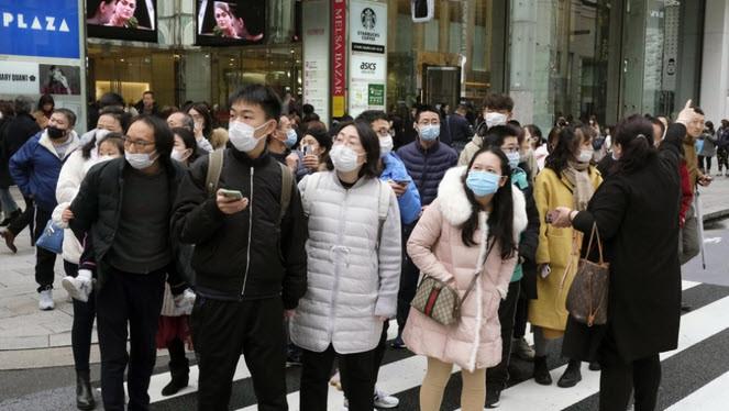 Coronavírus no Japão