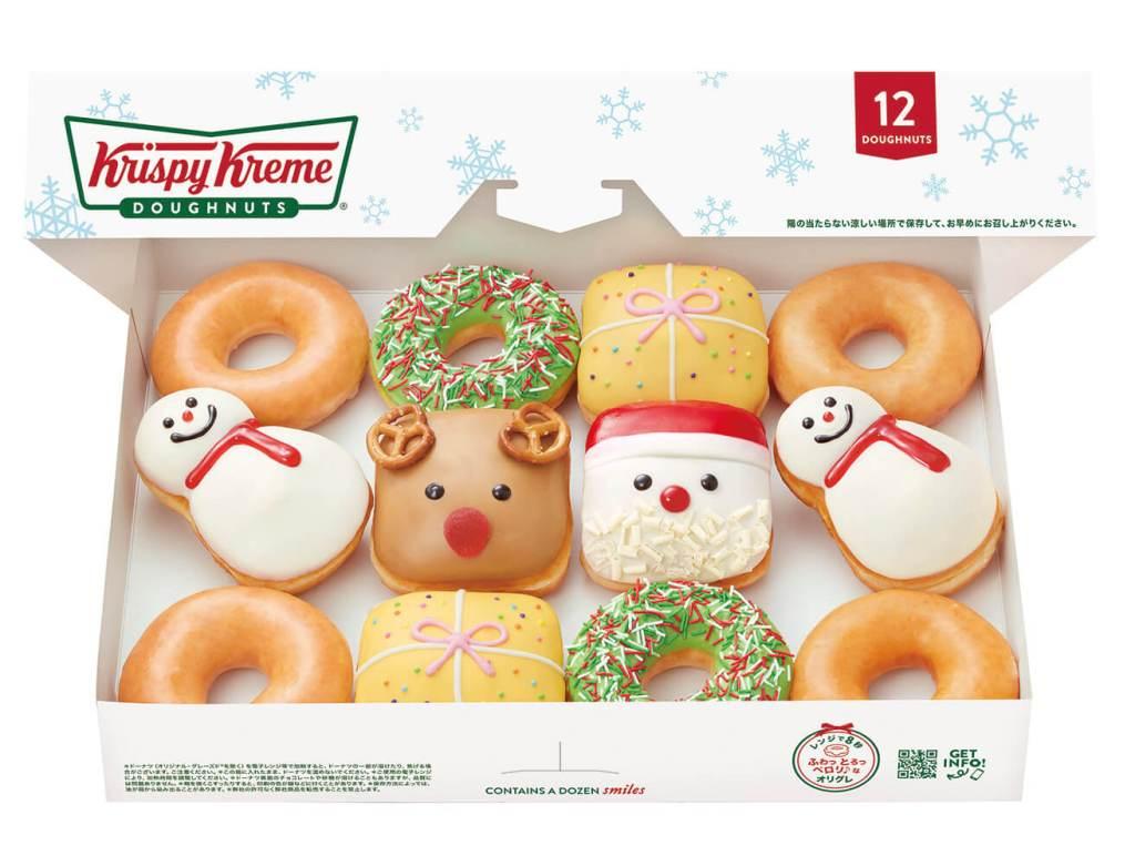 Rosquinhas comemorativa de natal 2020 Japão