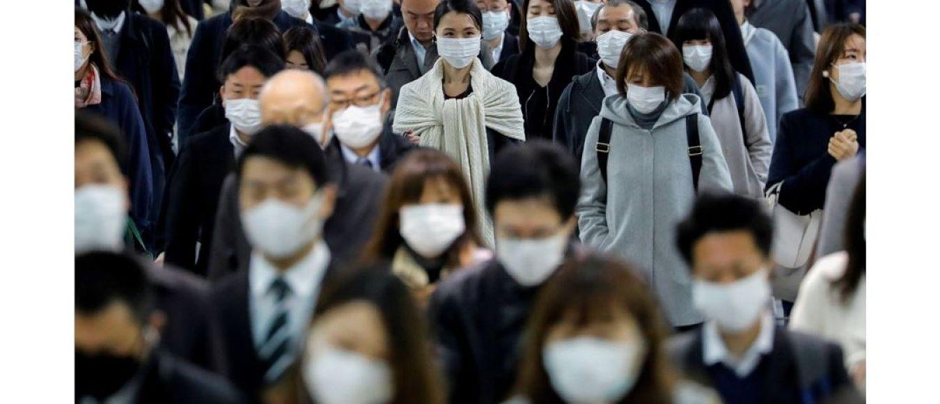 Coronavírus no Japão aumenta