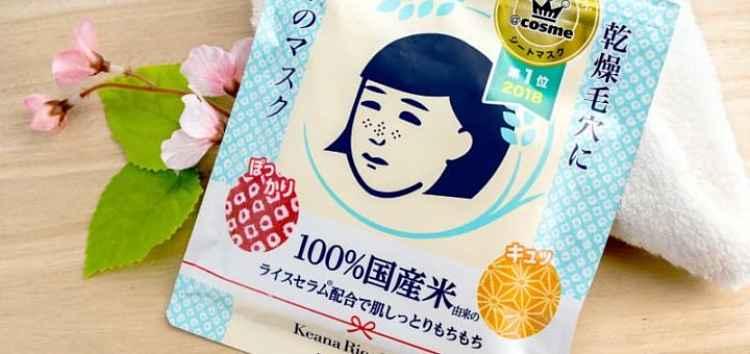 Máscara facil Keana Nadeshiko