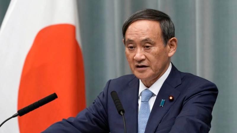 Primeiro ministro Yoshihide Suga