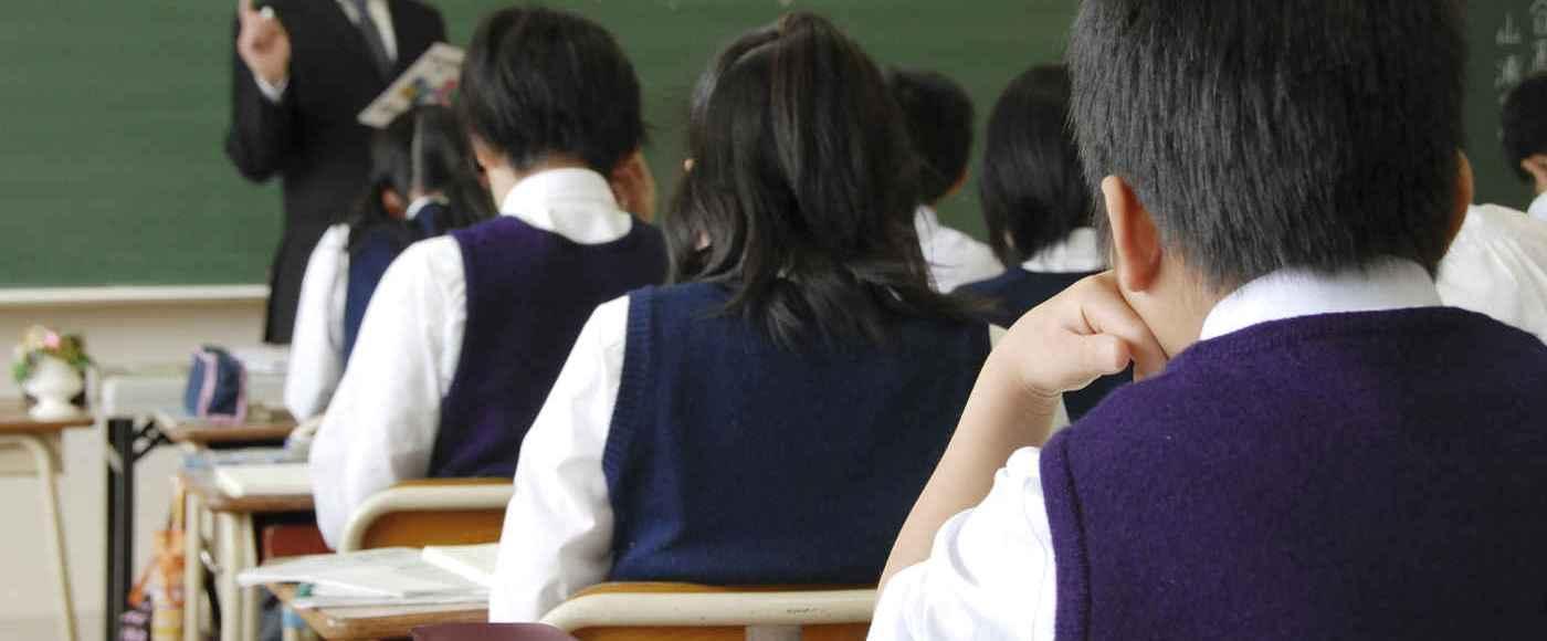 Sala de aula japonesa