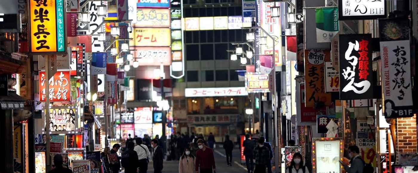Ruas de comércio no Japão