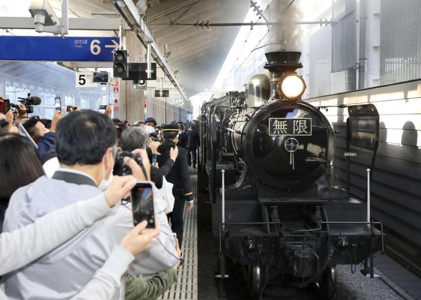 Trem da linha Kyushu Demon Slayer