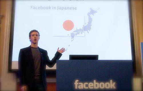 Facebook no Japão