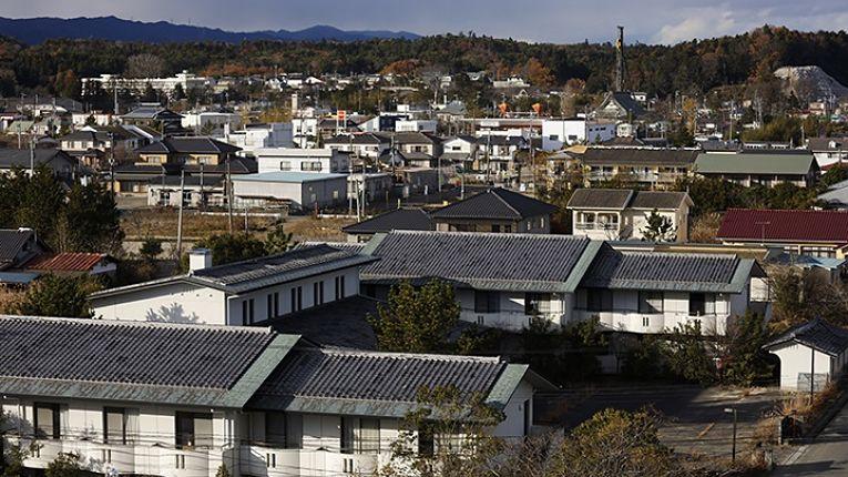 Cidade de Futuba, prefeitura de Fukushima