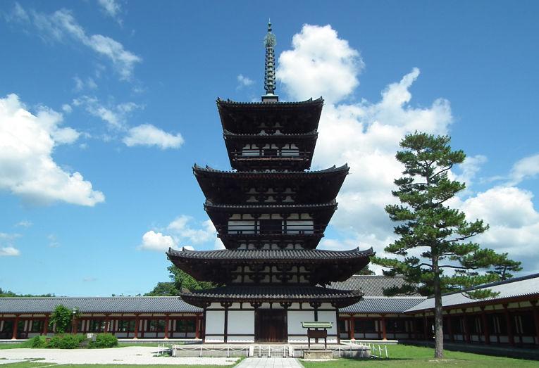 Pagoda do Leste