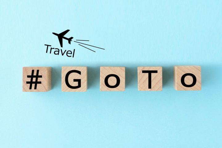 Go to Travel suspenso no final de 2020