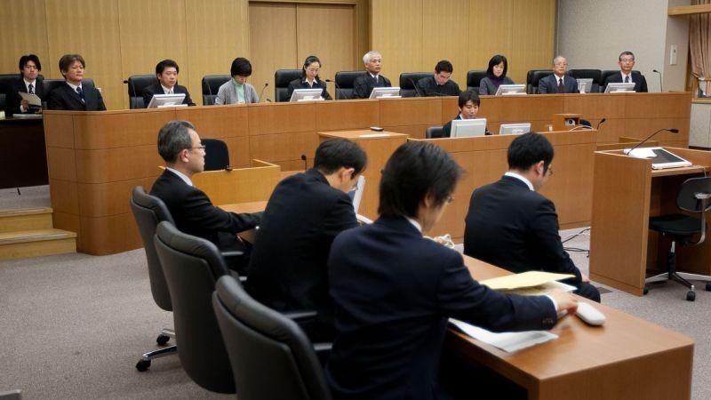 Sala de audiência no Japão