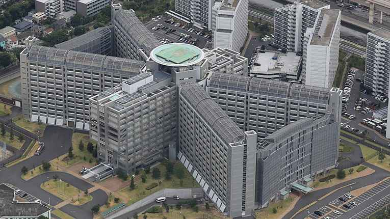 Prisão Kosuge