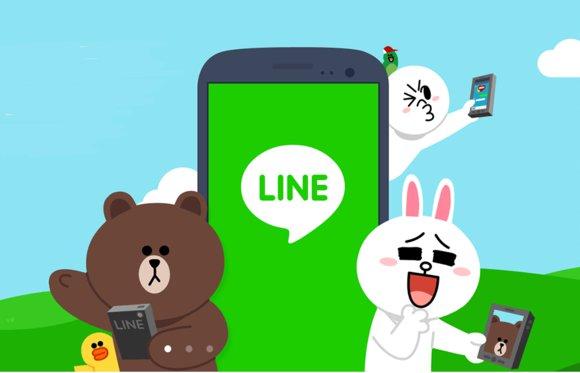 Stickers do line