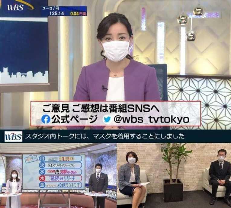 Jornalistas e âncoras da TV Tokyo Corp. utilizam máscaras nas transmissões desde 18 de janeiro