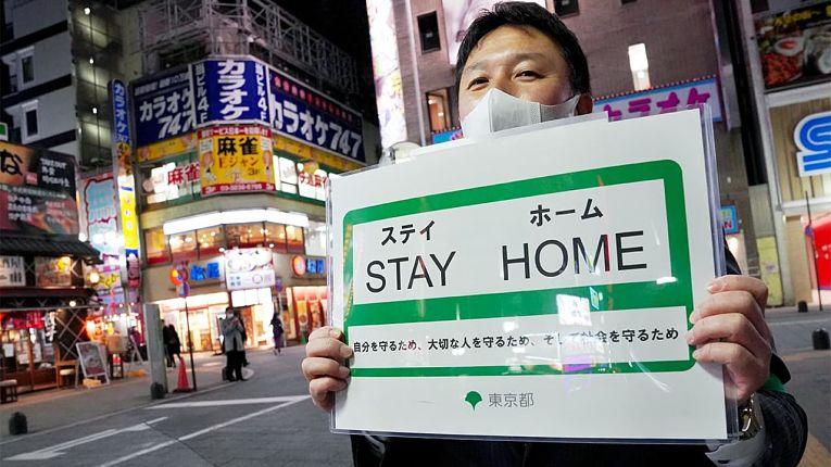 Autoridade do governo de Tokyo em campanha de conscientização