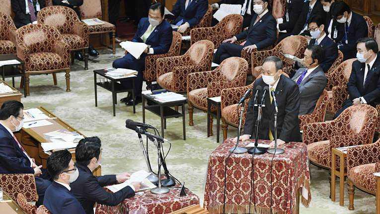 Suga anuncia pacote de JP¥ 19.18 trilhões