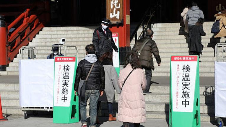 Templo adota medidas de segurança para evitar propagação do novo coronavírus no Japão