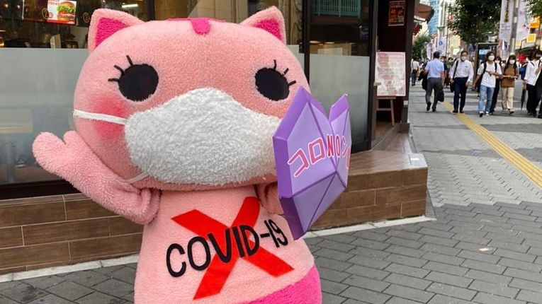 Hello Kitty contra coronavírus Japão