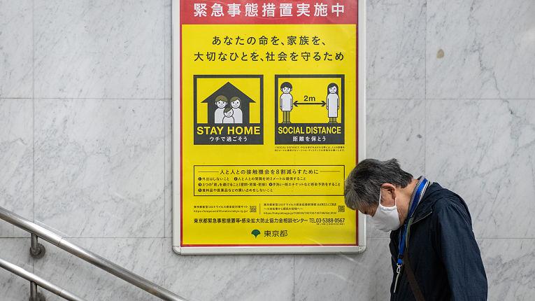 Cartaz de conscientização da pandemia em Tokyo