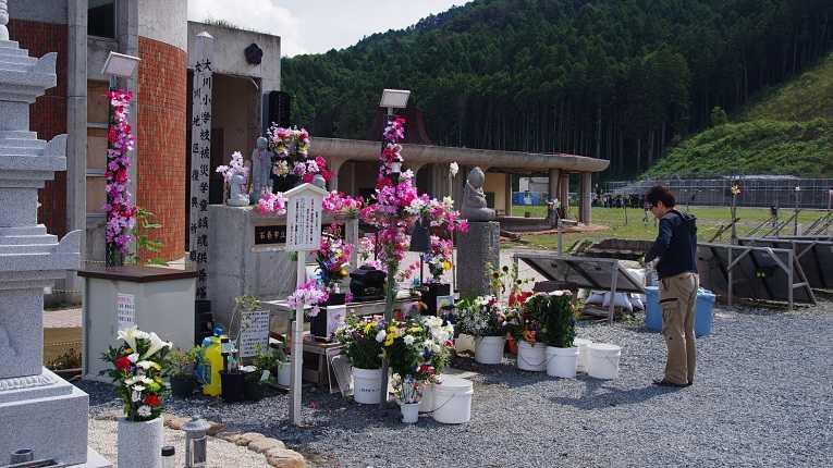 Escola primária de Okawa será um memorial a partir de abril de 2021