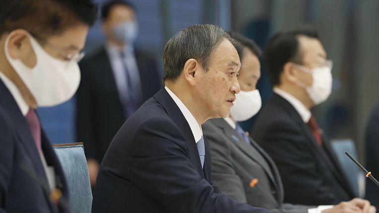 Primeiro ministro japonês Yoshihide Suga anuncia estimulo financeiro