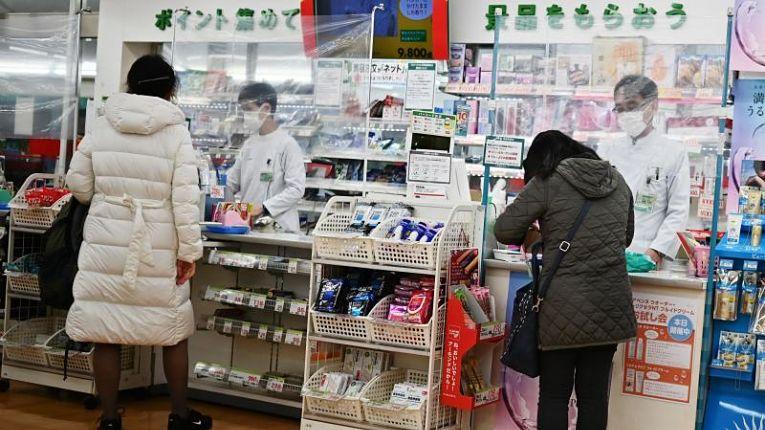 Loja de conveniência japonesa