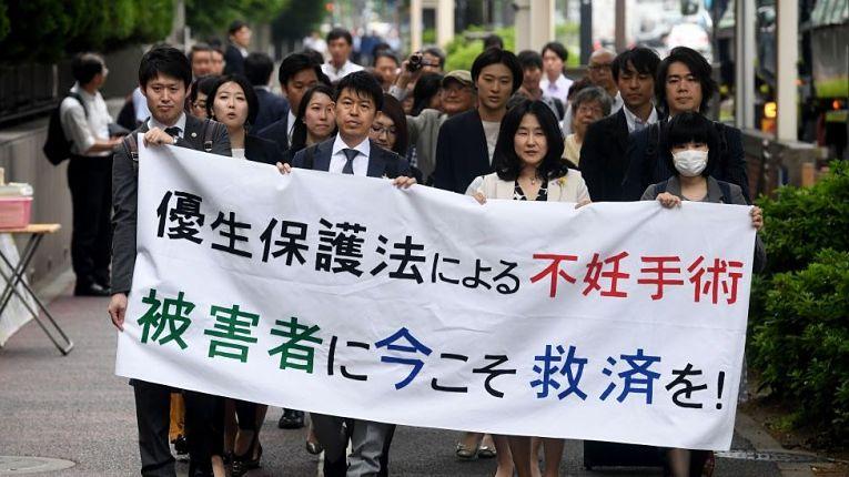 Vítimas de esterilização forçada no Japão