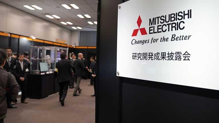 Mistubishi ganha contrato com o Ministério da Defesa do Japão
