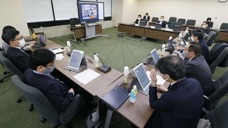 Legisladores japoneses