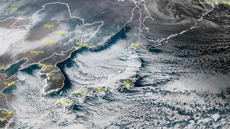 Imagens de satélite do Japão