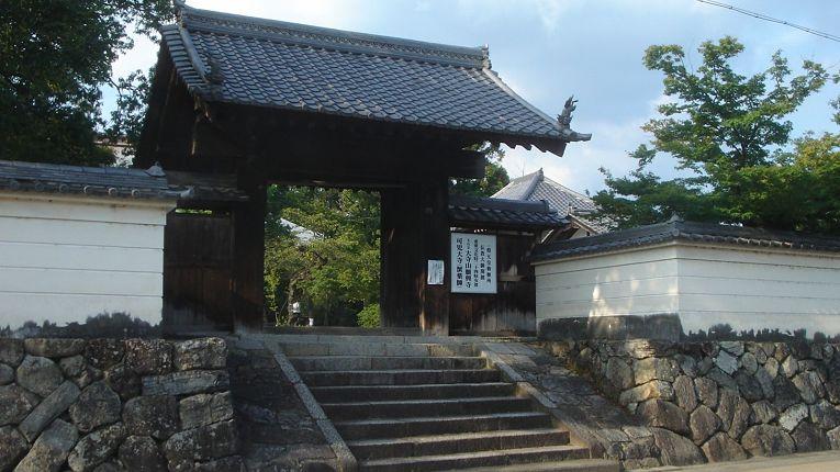 Entrada do templo Ganko-ji, prefeitura Gifu