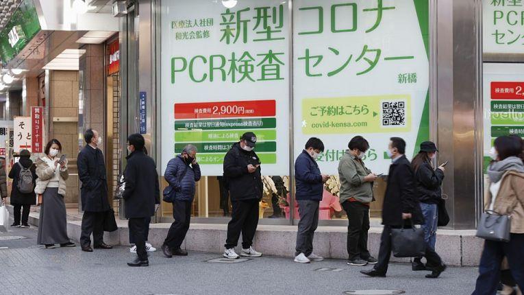 Venda de teste PCR no Japão