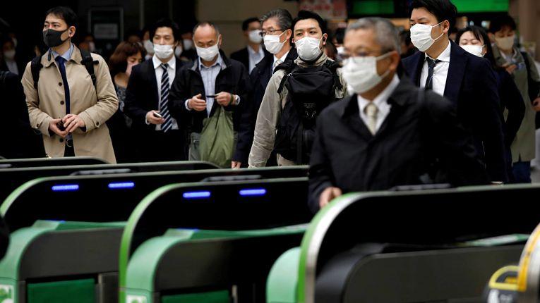 Bloqueio de acesso do sistema ferroviário de Tokyo