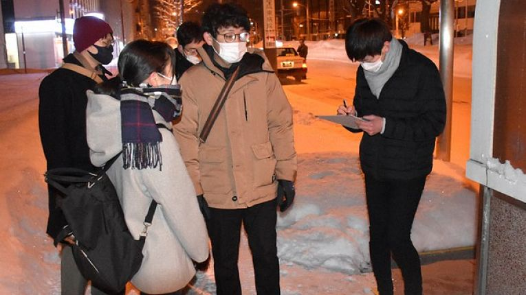 Voluntários de Sapporo