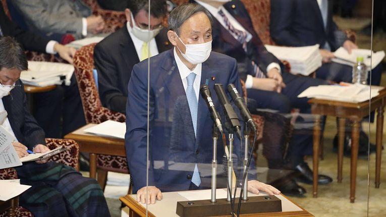 Suga pede desculpas aos japoneses pela atitude de seus colegas de partido