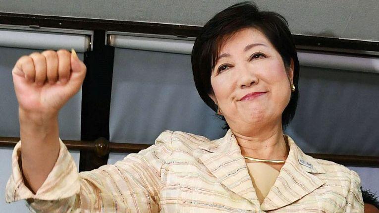 Governadora de Tokyo Yuriko Koike