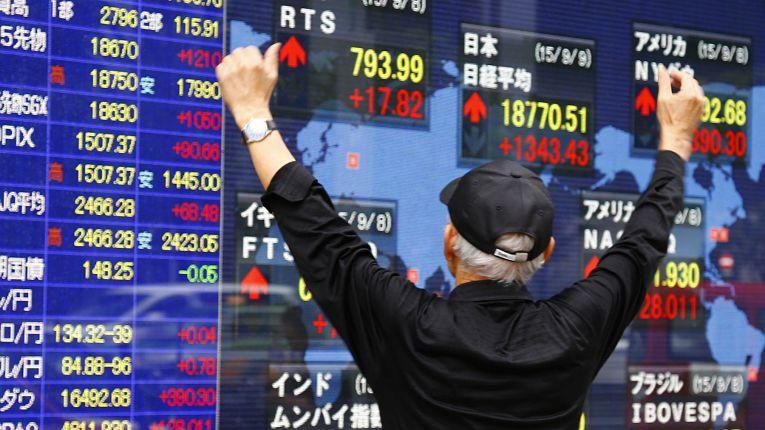 Otimismo e receio marcam as bolsas de valores do Japão nessa segunda-feira, 8 de fevereiro