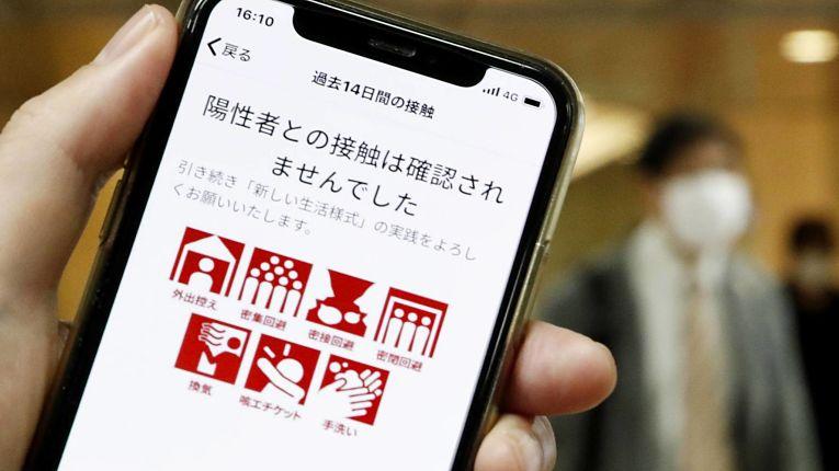 Após detectar falhas no app COCOA para usuários do sistema Android, sistemas mais antigos de iOS também apresentam problemas