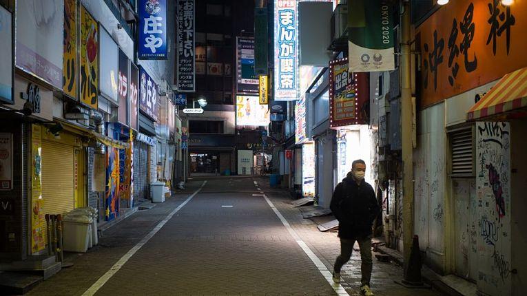 Comércios fechados devido a pandemia do novo coronavírus SARS-CoV-2 no Japão