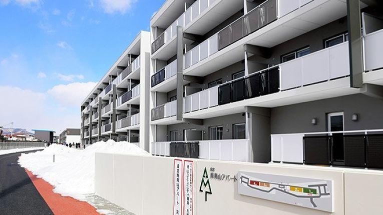 Último complexo habitacional - Minami-Aoyama - entregue na cidade de Morioka, prefeitura de Iwate