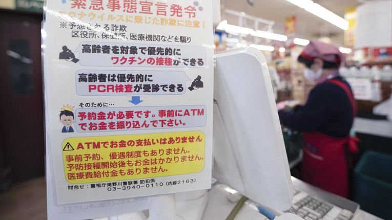 Tokyo, Kanagawa, Chiba e Saitama deverão sair do estado de emergência no dia 7 de março, domingo