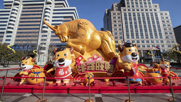 Decoração do Festival de Primavera de 2021 na China para o ano do Boi