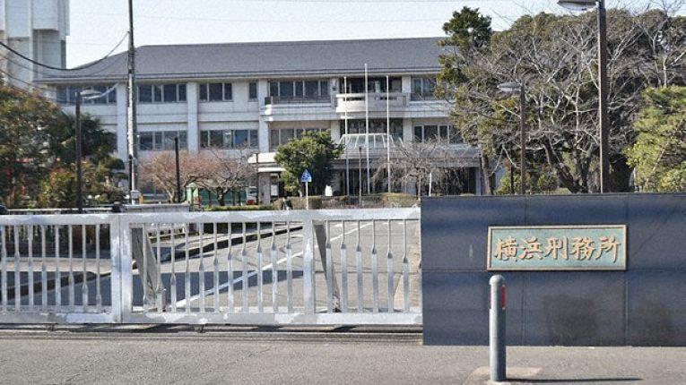 Prisão de Yokohama enfrenta aumento exponencial de COVID-19 em menos de dois meses