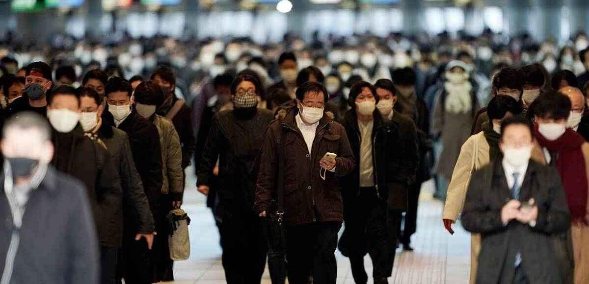 Estado de emergência no Japão