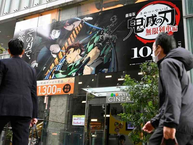 Cartaz de cinema do anime Demon Slayer no Japão