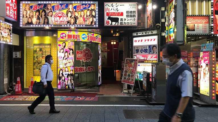 Hostess bar em meio a pandemia do novo coronavírus no Japão