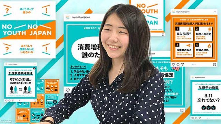 """Momoko Nojo, líder do movimento """"No Youth, No Japan"""" criou uma petição online para a renúncia de Yoshiro Mori e em poucas horas juntou mais de 87 mil assinaturas"""