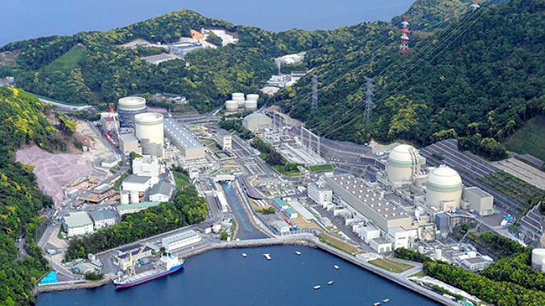 Usina nuclear de Takahama
