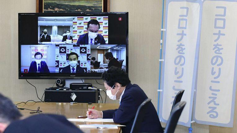 Reunião online entre governadores e vice-governadores das 47 prefeituras do Japão